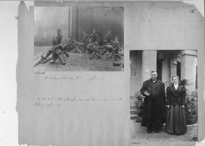 Mission Photograph Album - China #7 page 0015