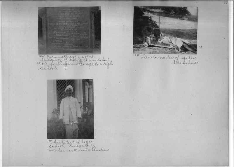 Mission Photograph Album - India #01 page 0099