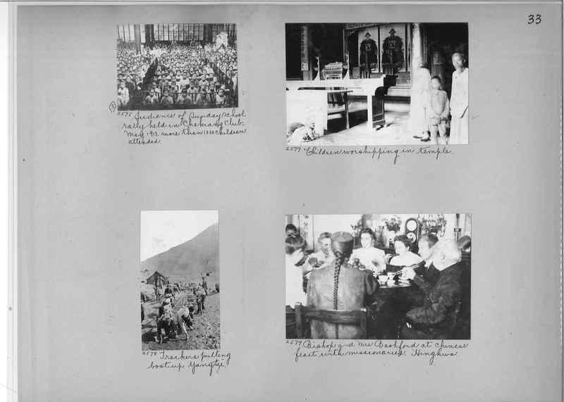 Mission Photograph Album - China #2 page  0033