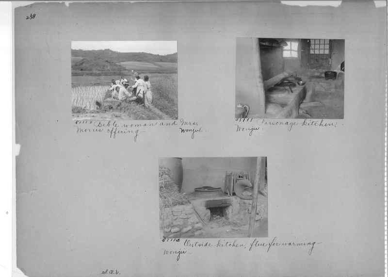 Mission Photograph Album - Korea #3 page 0258.jpg