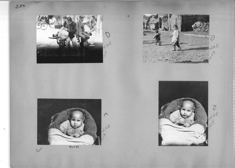 Mission Photograph Album - China #19 page 0280