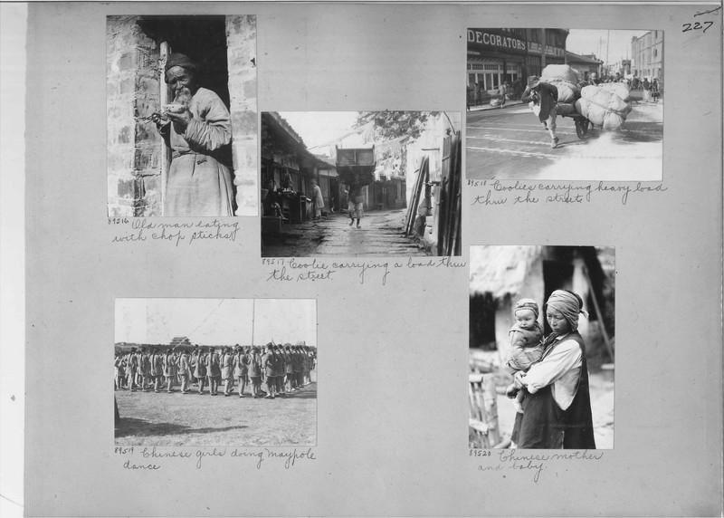 Mission Photograph Album - China #13 page 0227