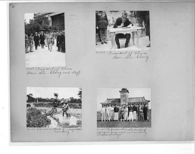 Mission Photograph Album - China #10 pg. 0118