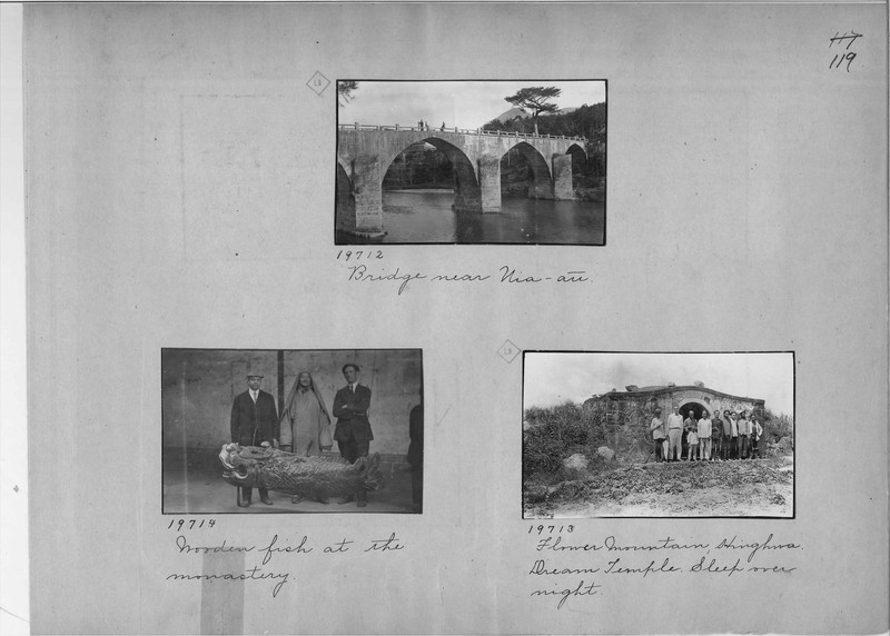 Mission Photograph Album - China #6 page 0119
