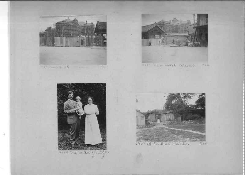 Mission Photograph Album - Korea #2 page 0089