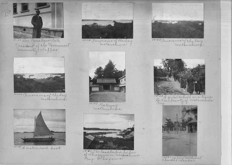 Mission Photograph Album -  Japan #01 Page 0216