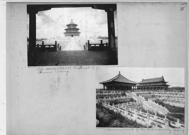 Mission Photograph Album - China #12 page 0075