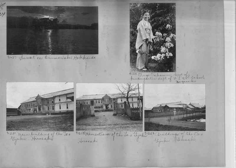 Mission Photograph Album - Japan #05 Page 0224