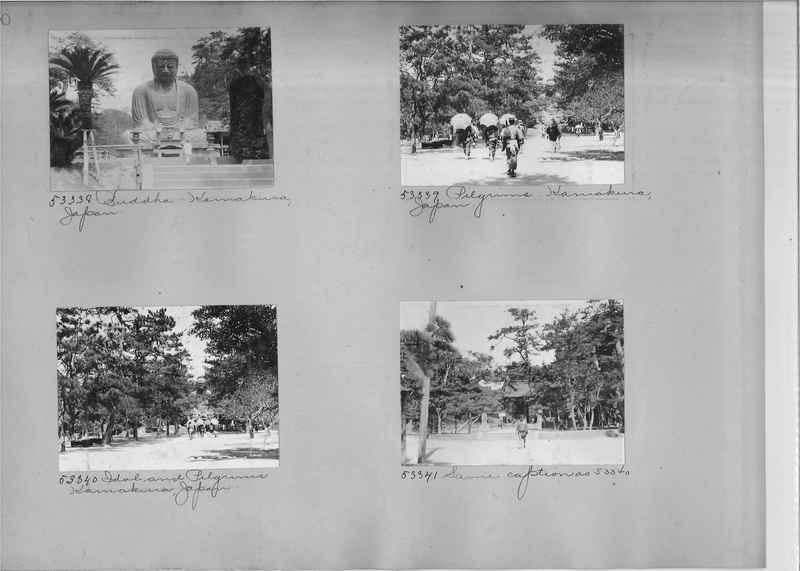Mission Photograph Album - Japan #04 Page 0006