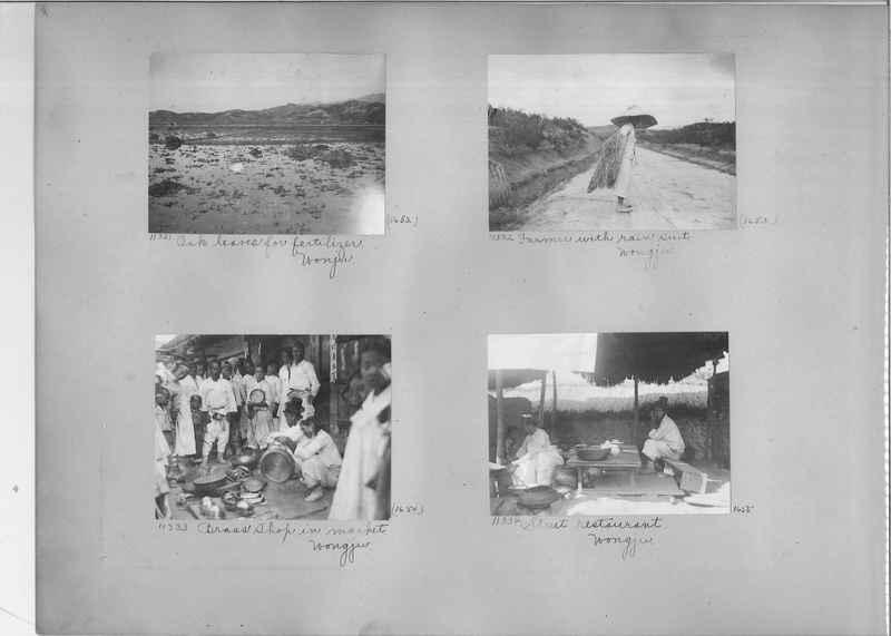 Mission Photograph Album - Korea #2 page 0004