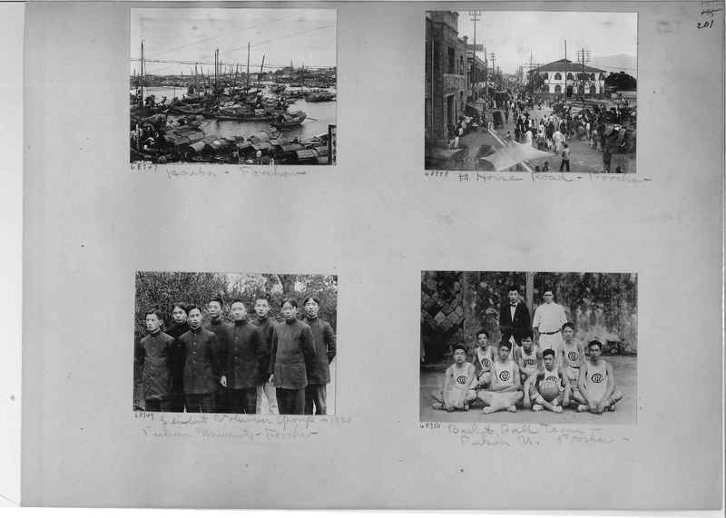 Mission Photograph Album - China #9 page 0201