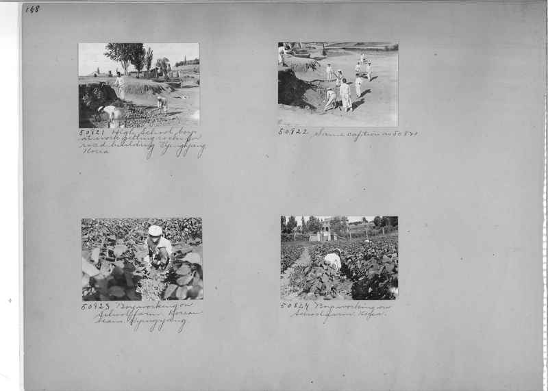 Mission Photograph Album - Korea #3 page 0158.jpg