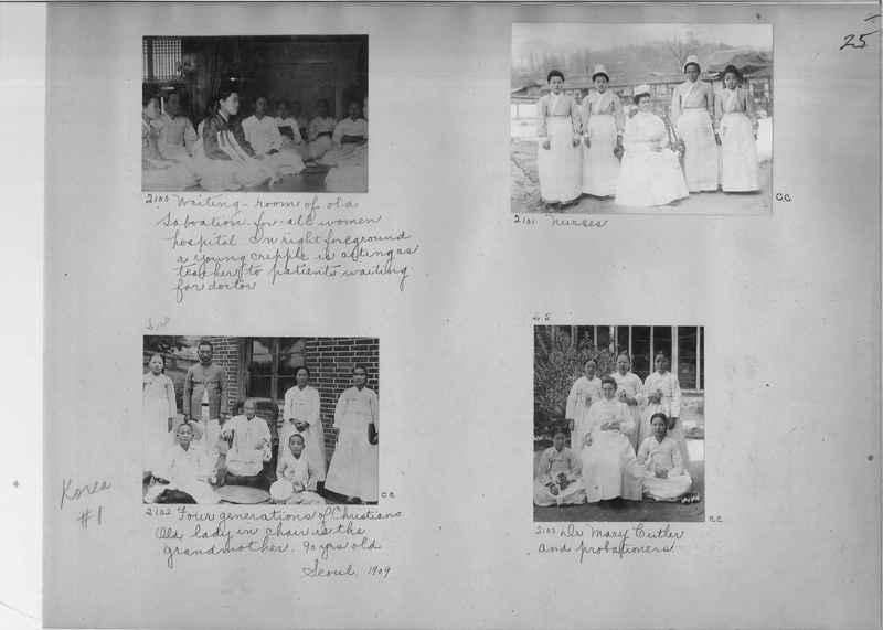 Mission Photograph Album - Korea #1 page 0025