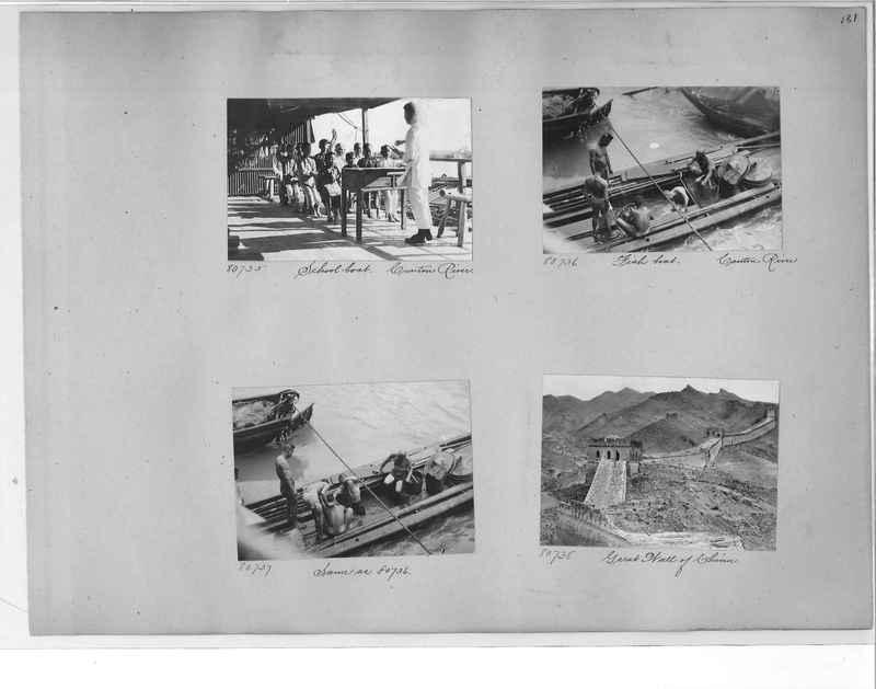 Mission Photograph Album - China #10 pg. 0131