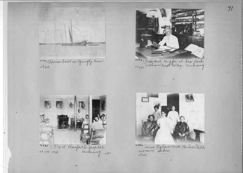 Mission Photograph Album - China #2 page  0071