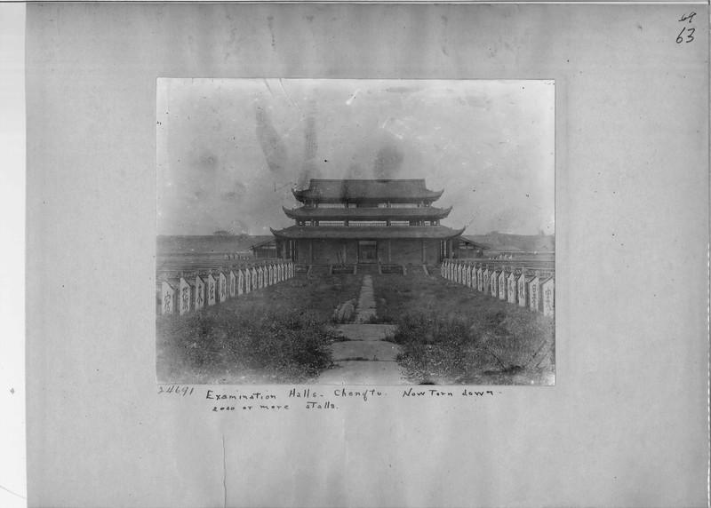 Mission Photograph Album - China #7 page 0063