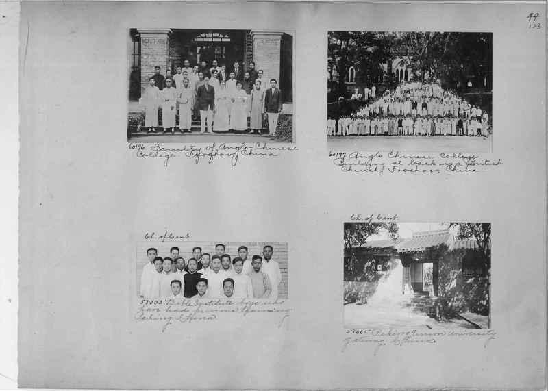 Mission Photograph Album - China #9 page 0123