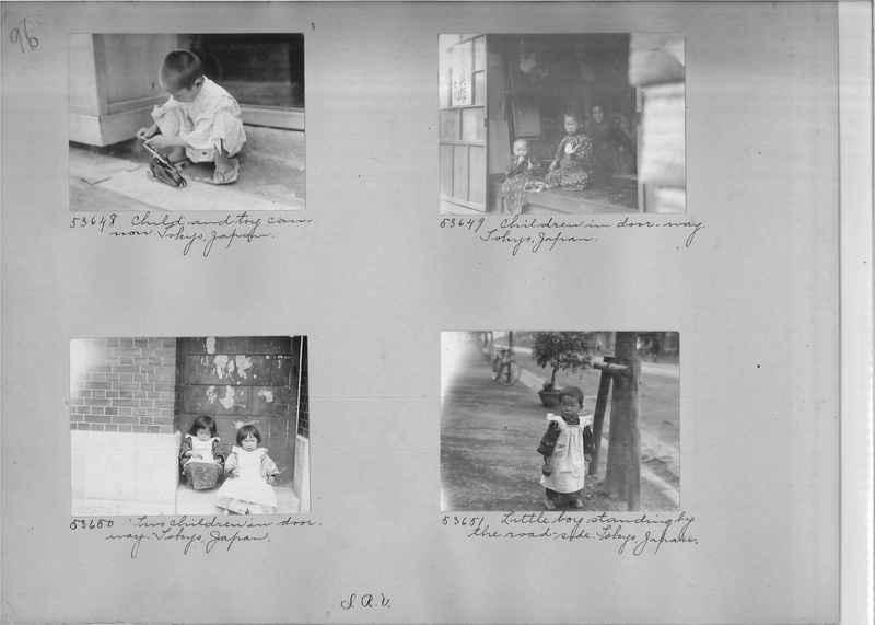 Mission Photograph Album - Japan #04 Page 0096