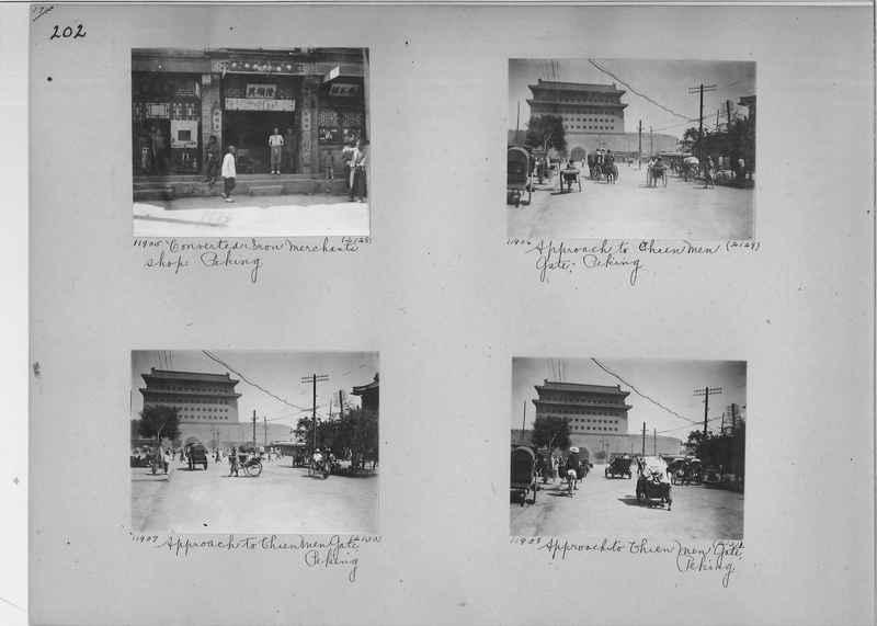 Mission Photograph Album - China #2 page  0202
