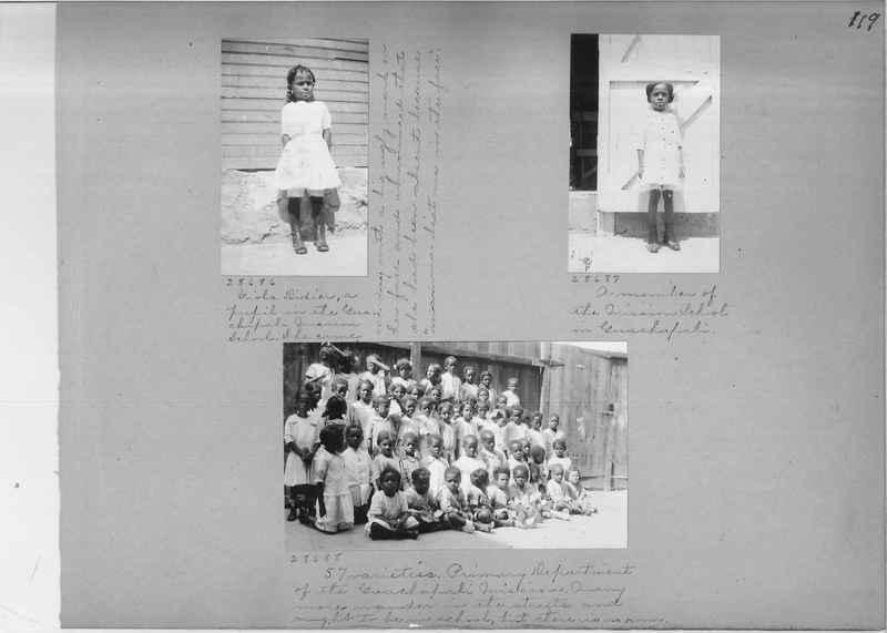 Mission Photograph Album - Panama #02 page 0119