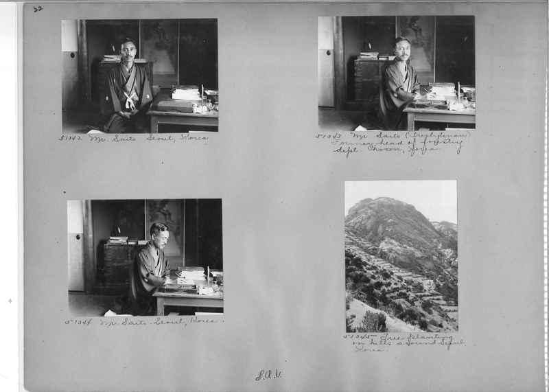 Mission Photograph Album - Korea #04 page 0022.jpg
