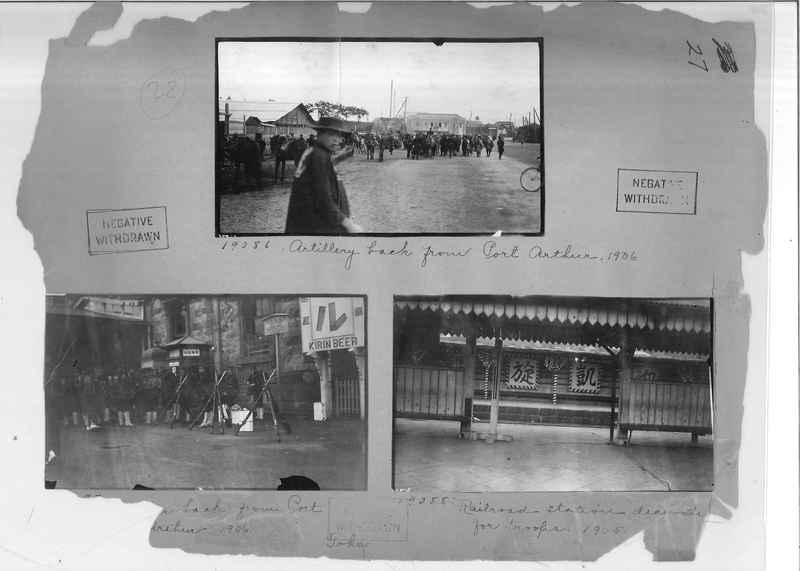 Mission Photograph Album - Japan #02 Page 0027