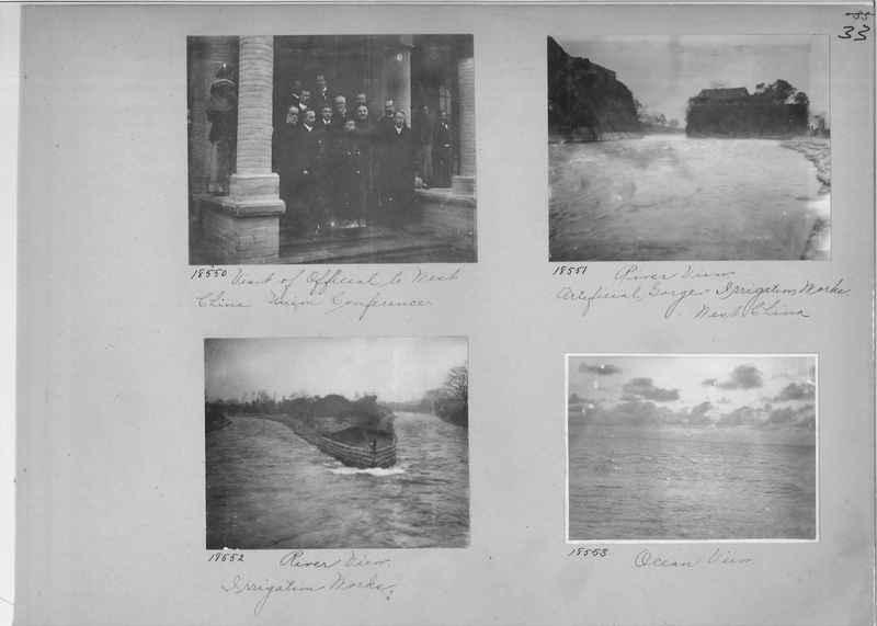 Mission Photograph Album - China #5 page 0033