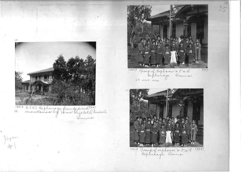 Mission Photograph Album -  Japan #01 Page 0055