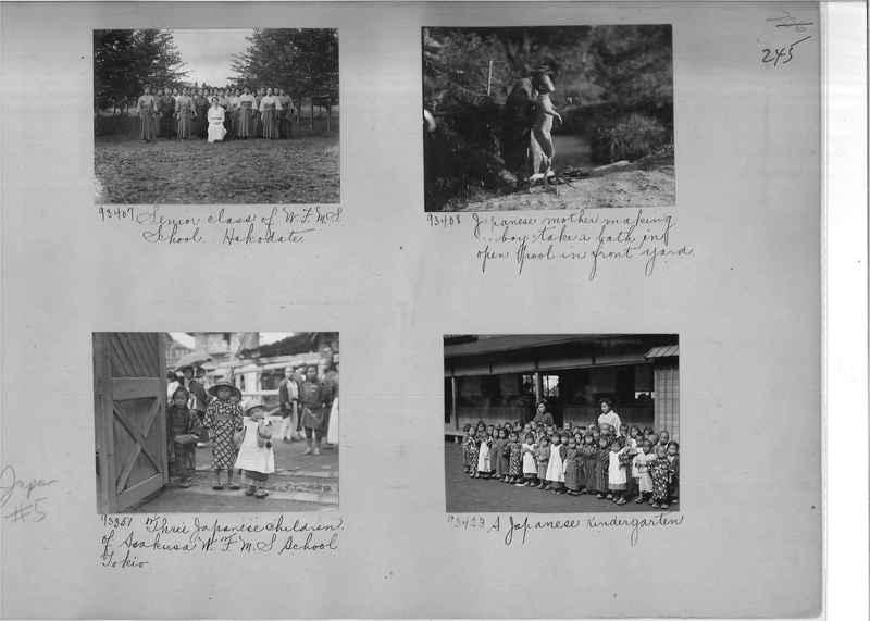 Mission Photograph Album - Japan #05 Page 0245