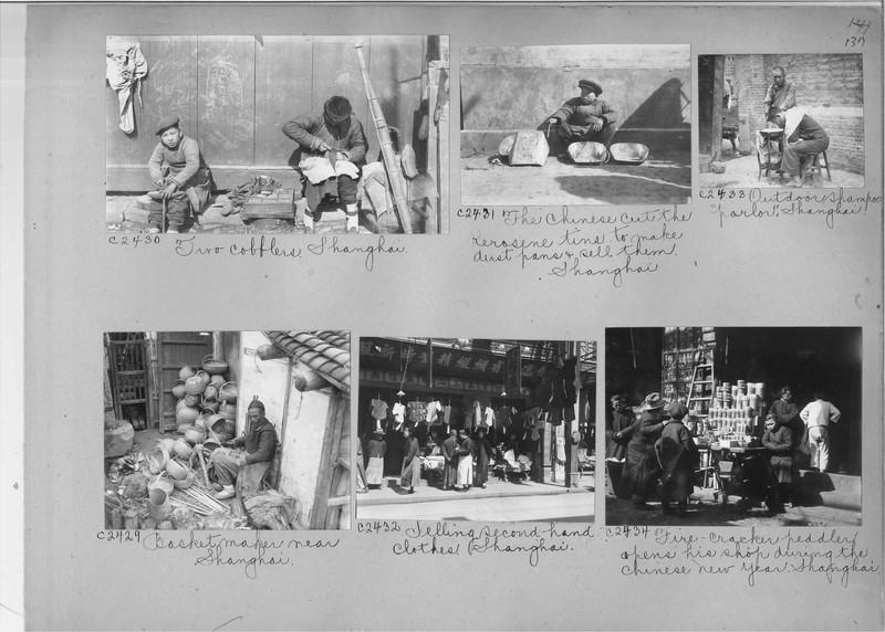 Mission Photograph Album - China #15 page 0137