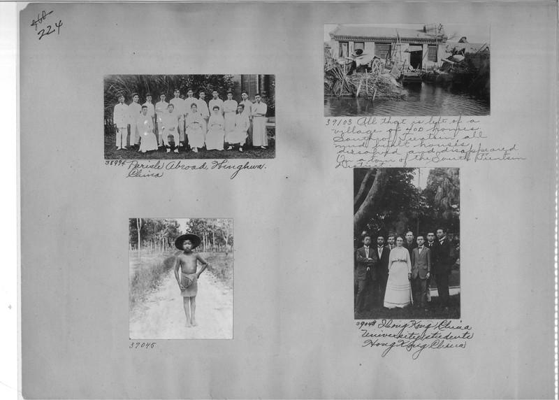 Mission Photograph Album - China #7 page 0224
