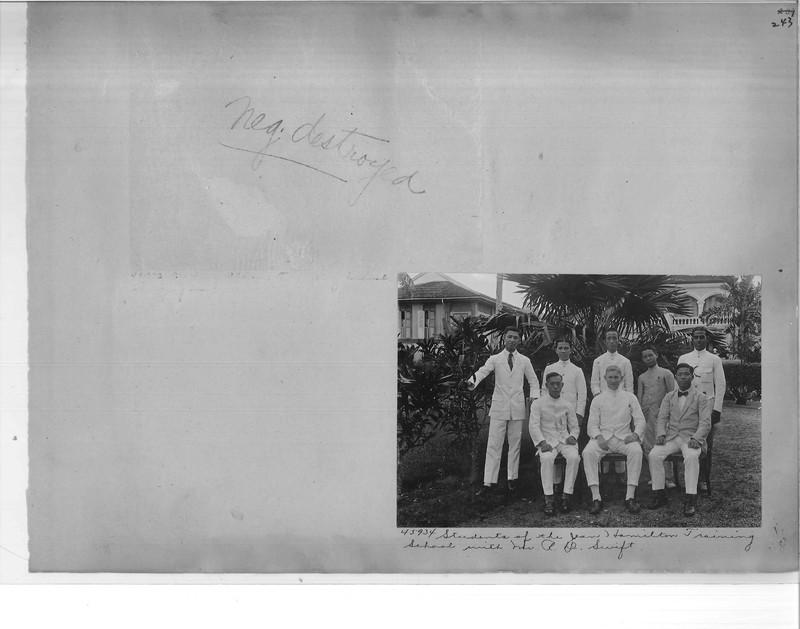 Mission Photograph Album - Malaysia #2 page 0243