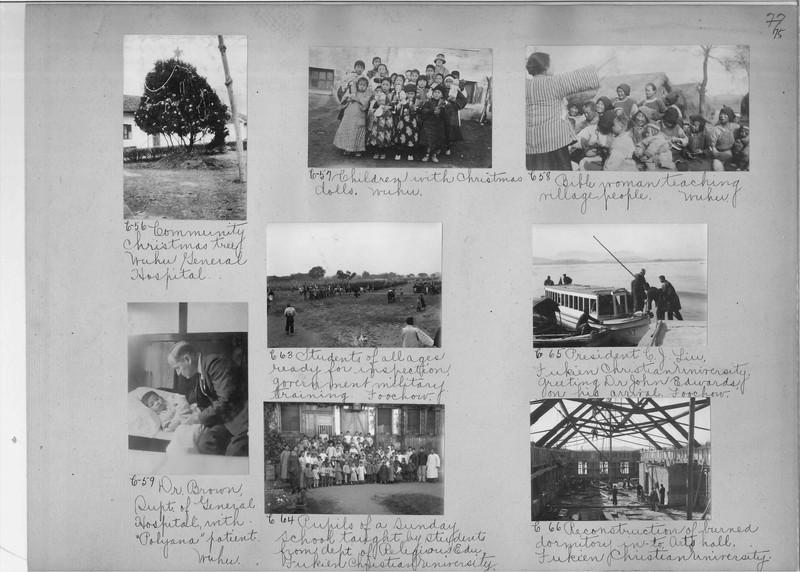 Mission Photograph Album - China #15 page 0075