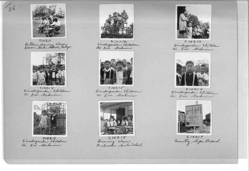 Mission Photograph Album - Japan #07 Page 0036