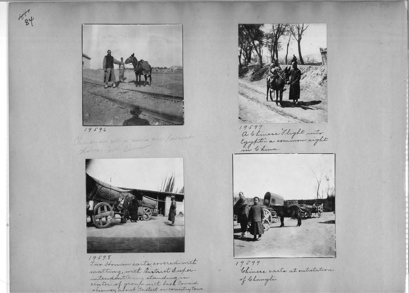 Mission Photograph Album - China #6 page 0084