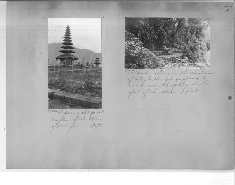 Mission Photograph Album - Malaysia #2 page 0151