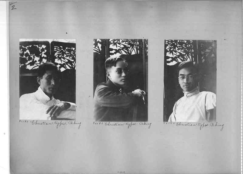 Mission Photograph Album - China #13 page 0002