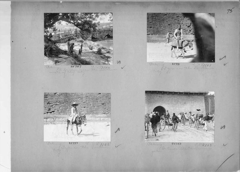 Mission Photograph Album - China #19 page 0075