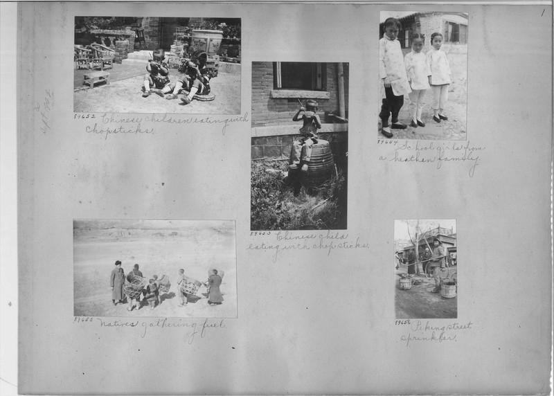 Mission Photograph Album - China #14 page 0001