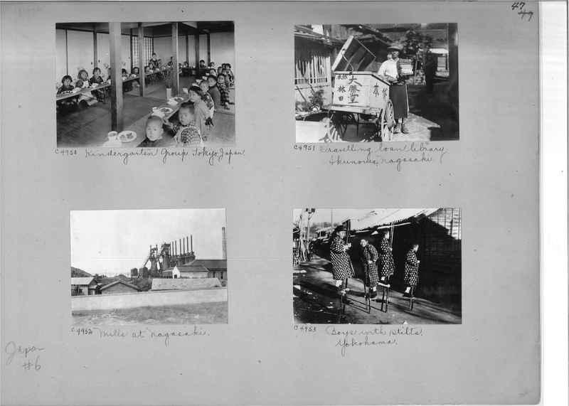 Mission Photograph Album - Japan #06 Page 0047
