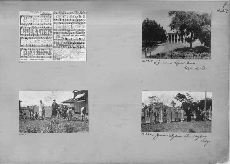 Mission Photograph Album - Miscellaneous #02 Page 0227