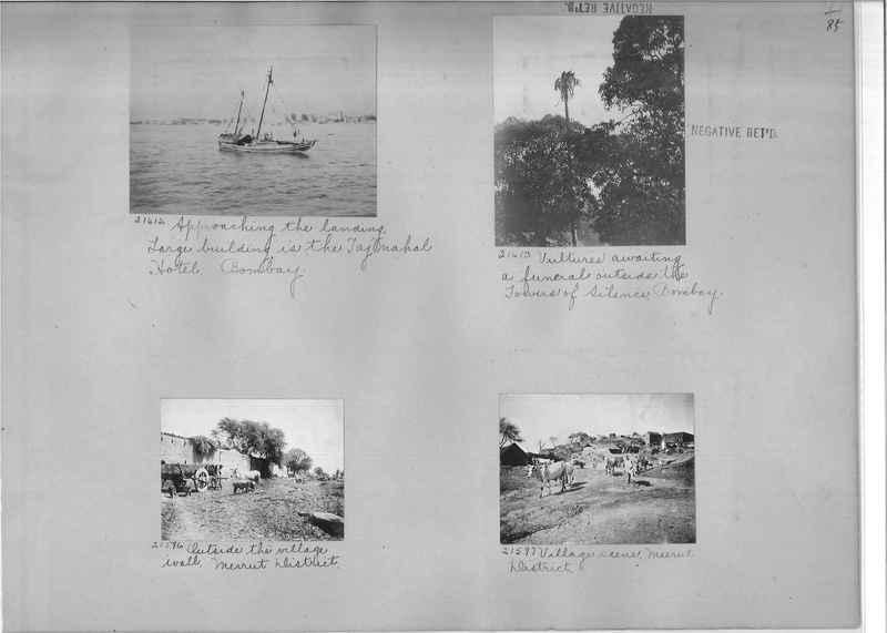 Mission Photograph Album - India #03 page_0085