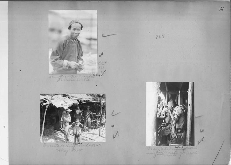 Mission Photograph Album - China #19 page 0021