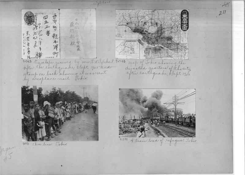 Mission Photograph Album - Japan #05 Page 0211