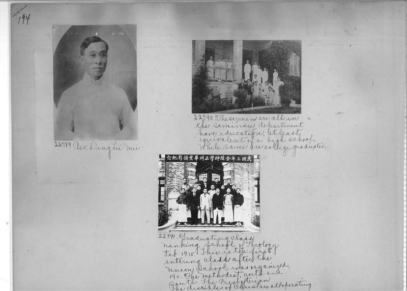 Mission Photograph Album - China #6 page 0194