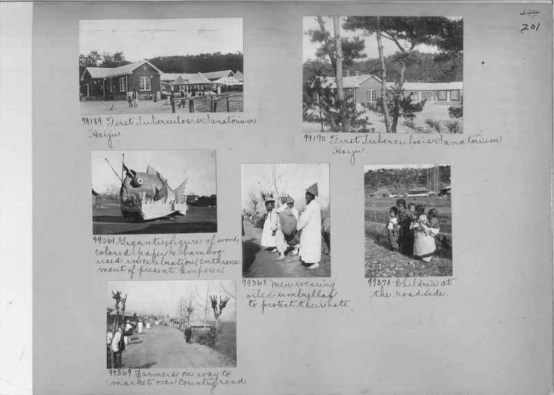 Mission Photograph Album - Korea #5 page 0201
