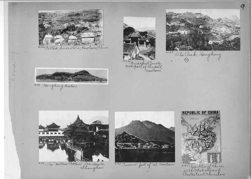 Mission Photograph Album - China #2 page  0009