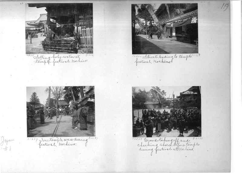 Mission Photograph Album -  Japan #01 Page 0119