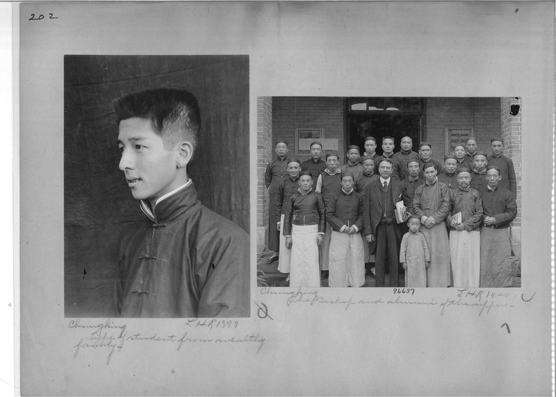 Mission Photograph Album - China #19 page 0202