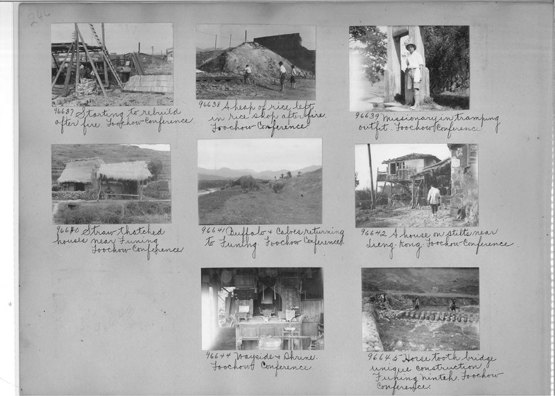 Mission Photograph Album - China #14 page 0246